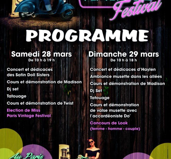 Paris Vintage Festival 2020 : demandez le programme !